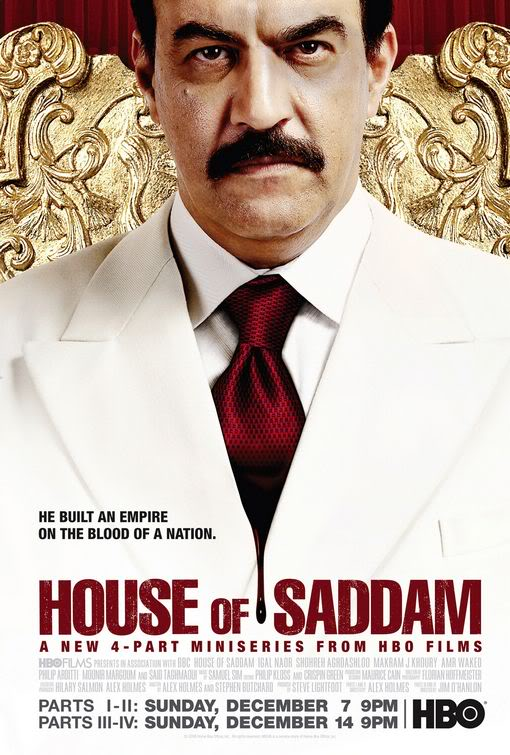 house_of_saddam